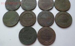 Чердачная заначка медных монет 1870-1916гг. До 19.01.16г. в 21.00 МСК - P1270368.JPG