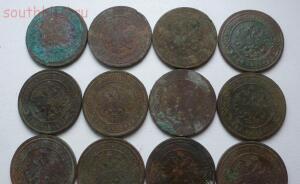 Чердачная заначка медных монет 1870-1916гг. До 19.01.16г. в 21.00 МСК - P1270370.JPG