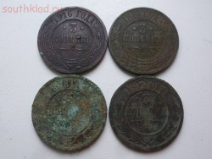 Чердачная заначка медных монет 1870-1916гг. До 19.01.16г. в 21.00 МСК - P1270372.JPG