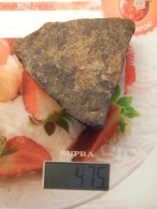 Определение камня. - P1070601.JPG