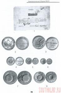 1810 ... - 1810 fsf -1.jpg