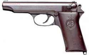 Неизвестный пистолет Великой Отечественной - dIlKfq3JVhg.jpg