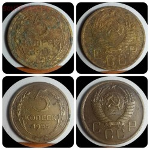 Обсуждение методов чистки монет - (4).jpg