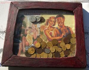Монеты СССР до 1961г.в веселой рамке до 20.02.16 в 22.00 по МСК - WP_20160208_019.jpg