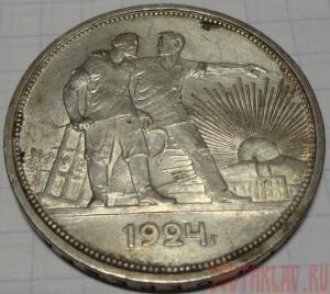 Способы чистки серебряных монет - р2.JPG