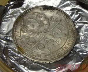 Способы чистки серебряных монет - р3.JPG