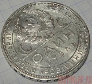 Способы чистки серебряных монет - р6.JPG