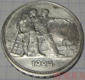Способы чистки серебряных монет - р7.JPG