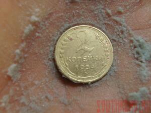 Обсуждение методов чистки монет - DSC07908.JPG