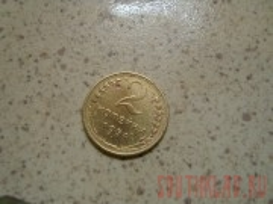 Обсуждение методов чистки монет - DSC07911.JPG