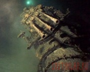 Череп вампира и корабль-призрак - sb7pels9wbqzd6dy.jpg