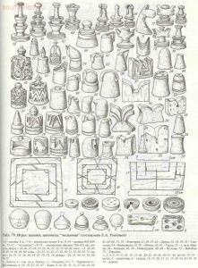Таблицы-определители предметов быта IX-XV веков - archussr_drrus_bk_table79.jpg