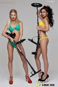 Девушки с металлоискателем - 6846wwwlibkru.jpg