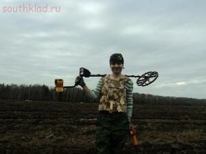 Девушки с металлоискателем - 5260z_O09_UA.jpg