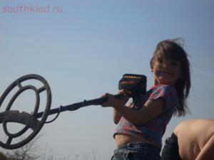 Девушки с металлоискателем - g_Ufo_ANKZCJY.jpg