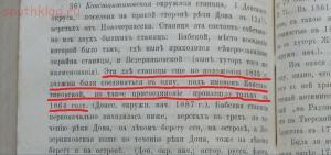 Немного о городках. - 2016-03-02_174709.jpg