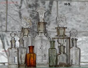 Нобор царского парфюма 9 шт до 9 03 в23 30 - DSCN5831.JPG