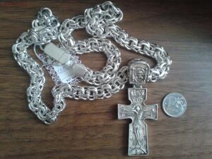 Серебряные цепи - 20160307_105917.jpg