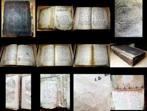 [Куплю] Куплю православную религиозную атрибутику и утварь до 1917г - Книга1.jpg-общ.jpg