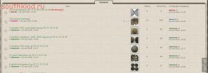 Конкурс Аукционов. Главный приз Minelab GO-FIND 40 - screenshot_1426.jpg