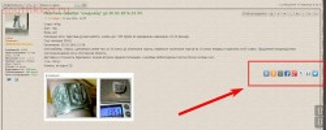 Конкурс Аукционов. Главный приз Minelab GO-FIND 40 - screenshot_1881.jpg