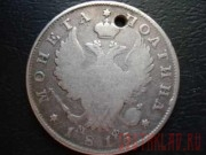 Серебренные монеты МЕДАЛИ. - fd666c6619700ee88f39acd44664a512.jpg