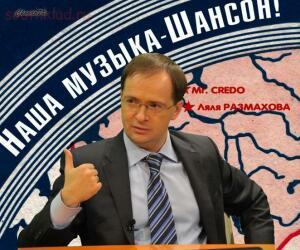 Депутаты против Мединского - VpcZ0pAeYNc.jpg