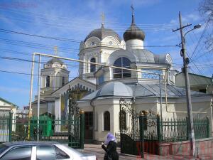 Украина. Крым. фото  - P4137300.JPG