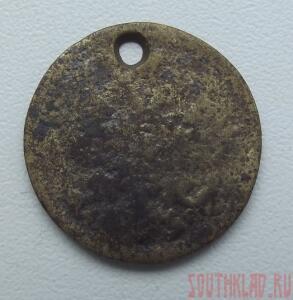 Судьба монет... - DSCF8395.JPG