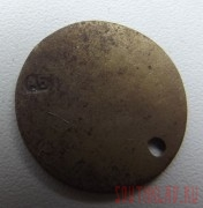 Судьба монет... - DSCF8397.JPG
