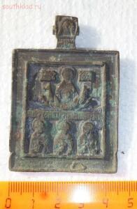 Старинная иконка. 18-19 век. До 13.04.16г. в 21.00 МСК - P1290224.JPG