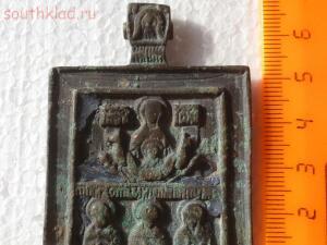 Старинная иконка. 18-19 век. До 13.04.16г. в 21.00 МСК - P1290231.JPG