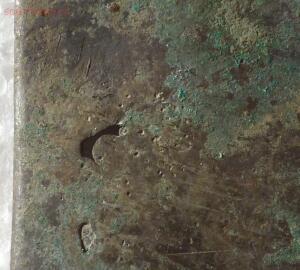 Старинная иконка. 18-19 век. До 13.04.16г. в 21.00 МСК - P1290233.JPG