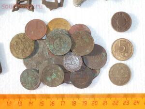 Лот всевозможных находок. Монеты, пуговицы и другое. До 13.04.16г. в 21.00 МСК - P1290254.JPG
