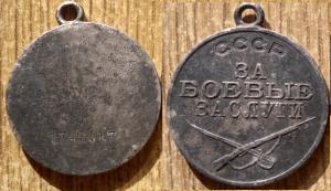 Помогите найти владельца награды или их родственников - medal.png
