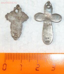 Два старинных серебряных крестика 84 пробы. До 15.04.16г. в 21.00 МСК - P1290266.JPG