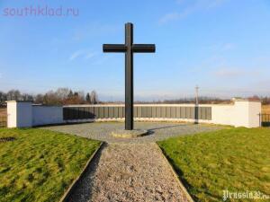 немецкое военное захоронение - приморск7.jpg