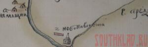 Старинная Карта 150 верст - Бородаевский 021.jpg