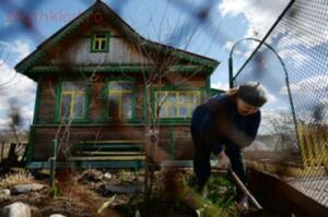 Прощай, квартира, дача и земля: законопроект об изъятии недвижимости внесен - 1f12a8d2fd37930726453dd55d0d34b7.jpg