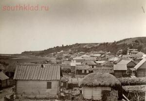 Фотоальбом Донское казачество в 1875-1876 г.г.  - 5.jpg