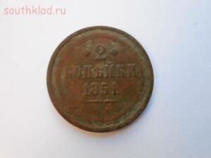 Монета 19 века. - 2016-04-26 11-19-42.JPG