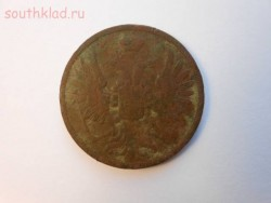 Монета 19 века. - 2016-04-26 11-20-58.JPG