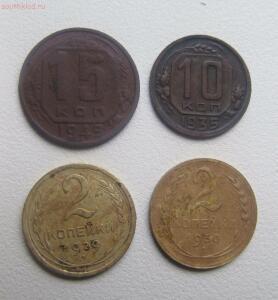 15 копеек 1949г.и 10 копеек 1935г с бонусом до 25.05.16 в 22.00 по МСК - IMG_6475.JPG
