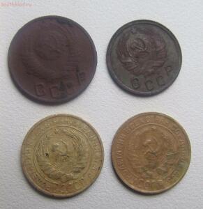 15 копеек 1949г.и 10 копеек 1935г с бонусом до 25.05.16 в 22.00 по МСК - IMG_6477.JPG