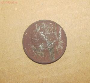 15 копеек 1949г.и 10 копеек 1935г с бонусом до 25.05.16 в 22.00 по МСК - IMG_6479.JPG