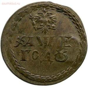 Борода ... - Бородовой знак, 1705 г..jpg