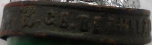 3 перстня и кольцо Варвары великомученицы. 10.06.2016 года.22-00 час Мск. - DSC07729.JPG