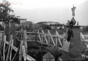 22 июня 1941 года Началась Великая Отечественная Война  - 29_f125aa3a6ca33fb7167a19e0b7987b87.jpg