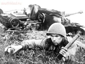 22 июня 1941 года Началась Великая Отечественная Война  - 49_40e48ce235071fd721a9a5b6bbee8bac.jpg