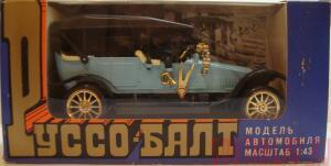 Моя маленькая коллекция моделек. - DSC08060.jpg